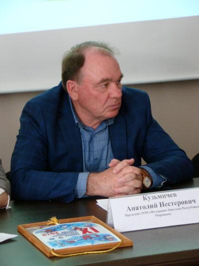 Президент: Кузьмичев Анатолий Нестерович